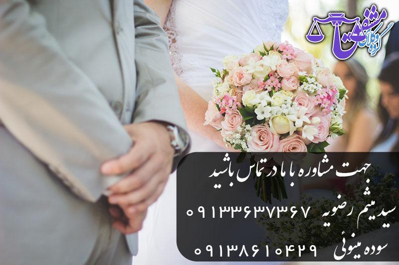 وکیل اثبات زوجیت و صیغه