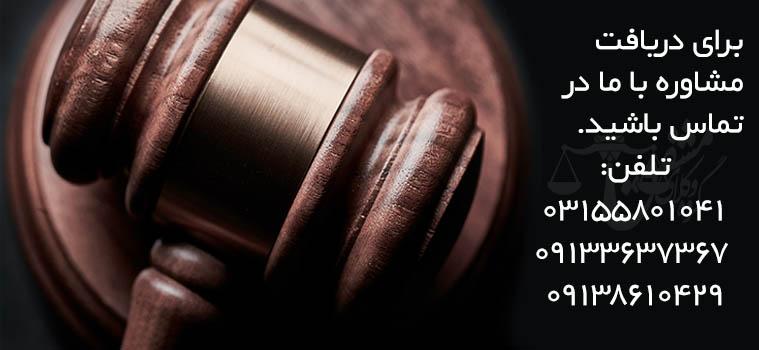وکیل تقسیم نامه