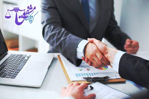 تغییرات شرکت ها و وکیل ثبتی