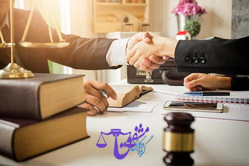 راهنمای انتخاب وکیل خوب در کاشان