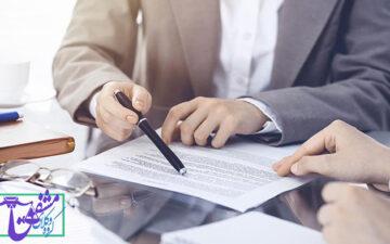 وکیل تنظیم قرارداد بین المللی
