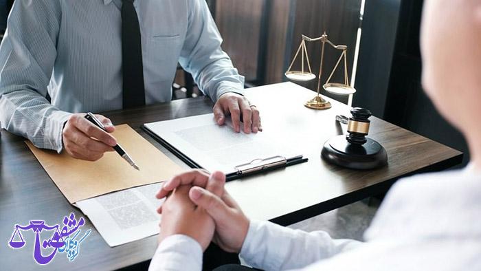 وکیل تنظیم انواع قرارداد کاشان
