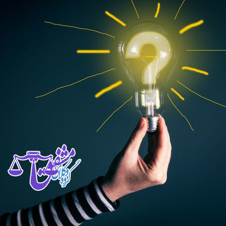 اختراع باید در جهت رشد صنعت باشد