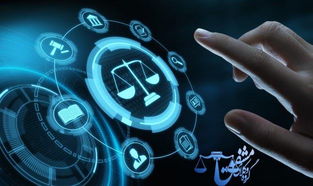 وکیل آنلاین تنظیم قرارداد